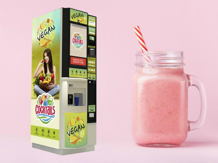 Российская компания iSportBar выпустила торговый автомат для веганов